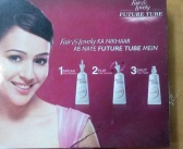 Fair and lovely multivitamin future tube Review