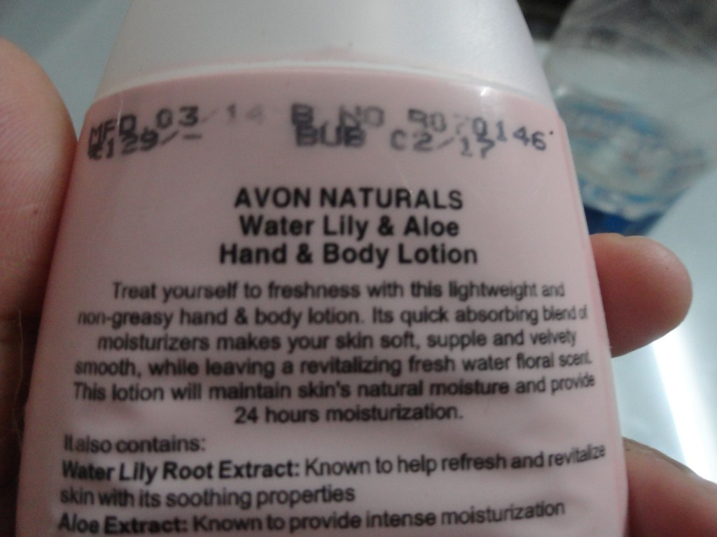 Avon Naturals Water Lily & Aloe Hand and Body Lotion